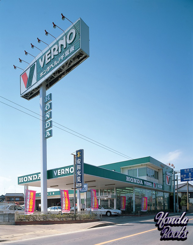 Honda Verno Dealership